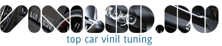 Viniled.ru - Студия комплексного тюнинга автомобилей